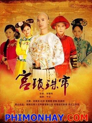 Cung Tỏa Châu Liêm Gong Suo Zhu Lian.Diễn Viên: Đỗ Thuần,Hà Thạnh Minh,Viên San San