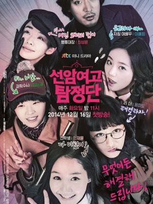 Hội Nữ Thám Tử Trường Seonam Seonam Girls High School Investigators.Diễn Viên: Jin Ji Hee,Hyeri,Kang Min Ah,Lee Min Ji,Stephanie Lee,Han Ye Joon,Lee Seung Yun As Oh Yoo Jin