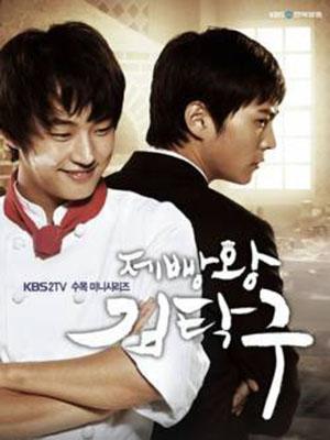 Vua Bánh Mì King Of Baking.Diễn Viên: Yoon Shi Yoon,Eugene,Lee Young Ah,Jeon Gwang Ryul,Jeon In Hwa,Go Won