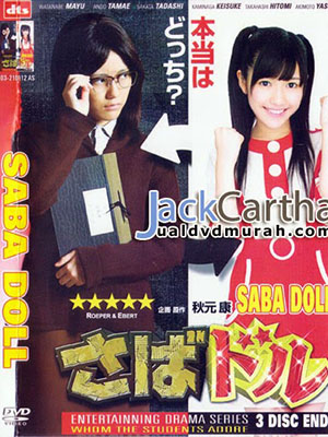 Saba Doll Watanabe Mayu.Diễn Viên: Yuriko Ishida,Takumi Saito,Saki Aibu,Hiroyuki Hirayama