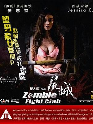 Đấu Trường Xác Sống Zombie Fight Club.Diễn Viên: Jessica Cambensy,Abby Fung,Chang Han