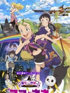 Majokko Shimai No Yoyo To Nene Magical Sisters Yoyo & Nene.Diễn Viên: Shinbou Akiyuki,Itamura Tomoyuki,Tsuruoka Yota