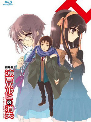 Suzumiya Haruhi No Shoushitsu - The Disappearance Of Haruhi Suzumiya
