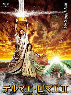 La Mã Cổ Đại 2 Thermae Romae 2.Diễn Viên: Kazuki Kitamura,Ivan Kostadinov,Hiroshi Abe