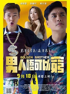 Anh Em Có Nhau Golden Brother.Diễn Viên: Quách Kiến Nhạc,Huỳnh Tông Trạch,Tạ Thiên Hoa,Trần Vỹ Đình