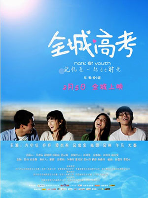 Mùa Thi - Mark Of Youth Việt Sub (2013)