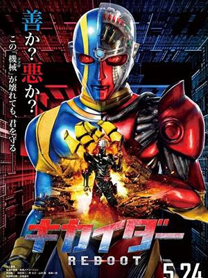 Kungfu Người Máy: Kikaider The Ultimate Human Robot.Diễn Viên: Tang Chengjing,Yu Miao,Wei Xingyu,Liu Yanxi,La Chí Tường