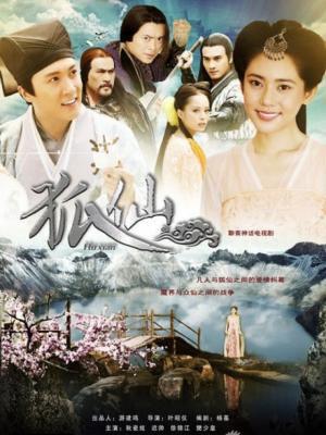 Hồ Tiên Fairy Fox.Diễn Viên: Choo Ja Hyun,Phàn Thiếu Hoàng,Trì Soái,Trịnh Khải