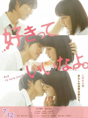 Hãy Nói Em Yêu Anh - Say I Love You: Sukitte Ii Nayo