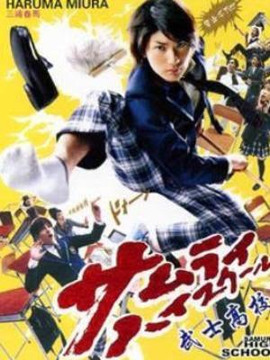 Samurai High School Phong Ấn Samurai.Diễn Viên: Kwon Sang Woo,Lee Jung Jin,Han Ga In