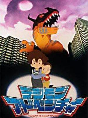 Digimon Adventure Movie 1 Đến Movie 9 Cuộc Phiêu Lưu Của Các Con Thú.Diễn Viên: Chika Sakamoto,Junko Takeuchi,Atori Shigematsu,Miwa Matsumoto