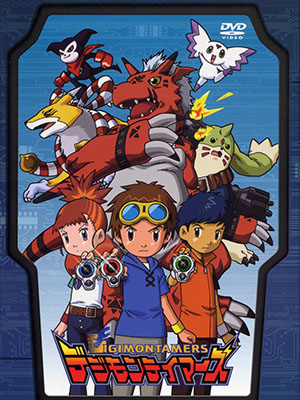 Digimon Adventure Ss3 - Digimon Tamers: Digital Monsters 3