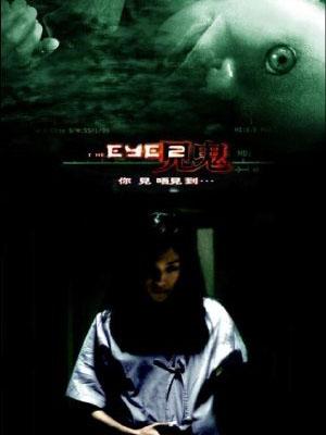 Con Mắt Âm Dương 2 The Eye 2.Diễn Viên: Chika Sakamoto,Junko Takeuchi,Atori Shigematsu,Miwa Matsumoto