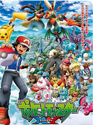 The Mastermind Of Mirage Pokemon Los Aterradores Pokemon Espejismo.Diễn Viên: Justin Chon,Kevin Wu,Harry Shum Jr
