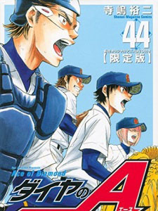 Diamond No Ace Ova - Ace Of Diamond Ova