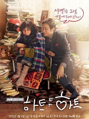Nhịp Cầu Trái Tim Heart To Heart.Diễn Viên: Choi Kang Hee,Lee Bit Na,Chun Jung Myung,Lee Jae Yoon,Ahn So Hee,Joo Hyun,Uhm Hyo Sup