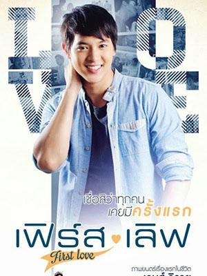 Mối Tình Đầu First Love.Diễn Viên: Kom Chauncheun,Chookiat Iamsook,Orn,Anong Panyawong