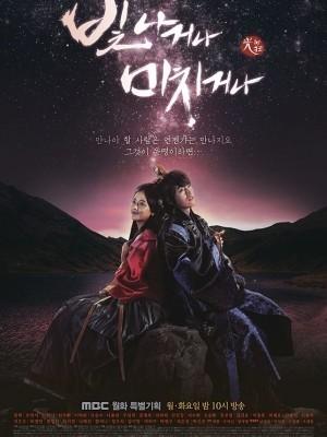 Lời Nguyền Định Mệnh Lời Nguyền Bí Ẩn: Shine Or Go Crazy.Diễn Viên: Jang Hyuk,Oh Yeon Seo,Lee Ha Nui,Lim Joo Hwan,Ryu Seung Soo