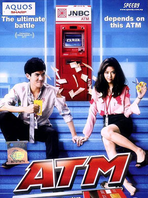Lỗi Tình Yêu - Atm: Er Rak Error Việt Sub (2012)