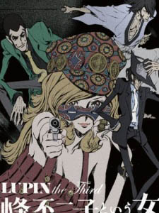 The Woman Called Fujiko Mine - Lupin The Third: Mine Fujiko To Iu Onna