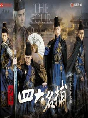 Tiêu Môn Quan Kiếm - The Great Protector