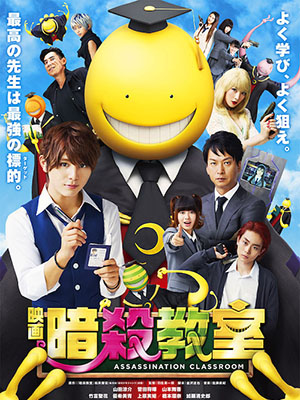 Lớp Học Sát Thủ Live Action Assassination Classroom: Ansatsu Kyoshitsu.Diễn Viên: James Buckley,Blake Harrison,Joe Thomas
