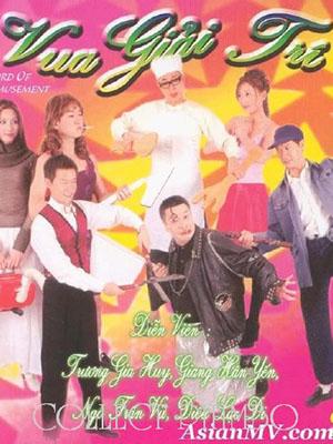 Vua Giải Trí The Lord Of Amusement.Diễn Viên: Nick Cheung,Francis Ng,Sherming Yiu,Yue Lok Ji Wong