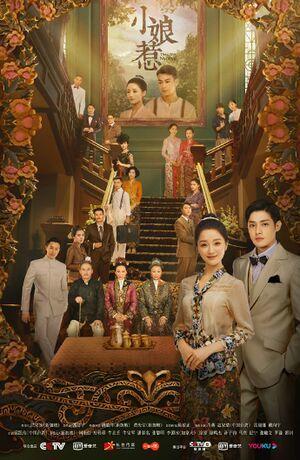 Ngôi Sao Âm Nhạc Hàn Quốc - Kpop Star Season 4