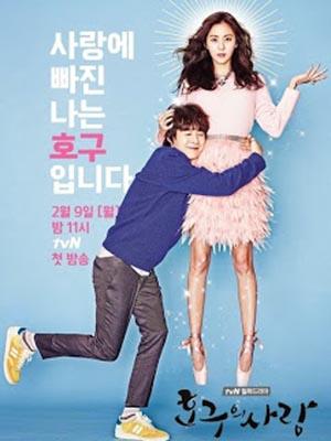 Chuyện Tình Chàng Ngốc: Fools Love Tình Yêu Dối Trá: Ho Goos Love.Diễn Viên: Choi Woo Shik,Uee,Lim Seul Ong,Lee Soo Kyung