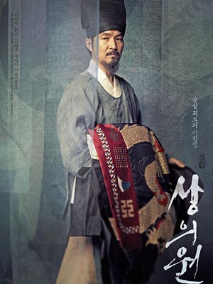 Thợ May Hoàng Gia The Royal Tailor.Diễn Viên: Suk,Kyu Han,Soo Go,Shin,Hye Park