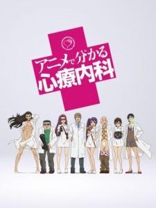 Anime De Wakaru Shinryou Naika Comical Psychosomatic Medicine