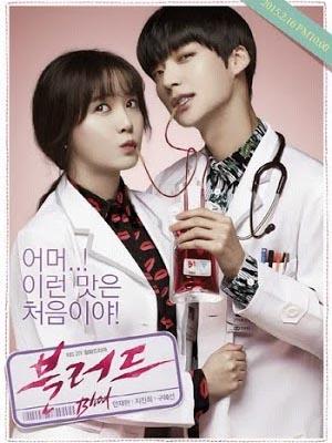 Bác Sĩ Khát Máu Blood Bác Sĩ Ma Cà Rồng.Diễn Viên: Diễn Viên,Ahn Jae Hyun,Baek Seung Hwan,Koo Hye Sun