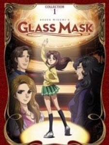 Mặt Nạ Thủy Tinh Glass Mask.Diễn Viên: Sanae Kobayashi,Akiko Yajima,Ayumi Kinoshita,Toshiko Fujita,Toshiyuki Morikawa