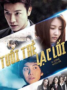 Tuổi Trẻ Lạc Lối The Youth.Diễn Viên: Lee Dong Hae,Nam Ji Hyun,Song Seung Hyun