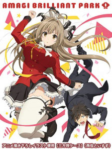 Amagi Brilliant Park Specials Waku Waku Mini Theater
