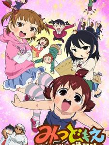 Mitsudomoe Ss2: Mitsudomoe Dai Ni Ki Mitsudomoe Zouryouchuu!
