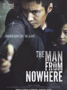 Người Đàn Ông Bí Ẩn Người Vô Danh Tính: The Man From Nowhere.Diễn Viên: Won Bin,Kim Sae Ron