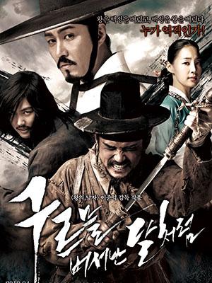 Lưỡi Gươm Máu Blades Of Blood.Diễn Viên: Kim Woo Bin,Kim Young Cheol,Ko Chang Seok