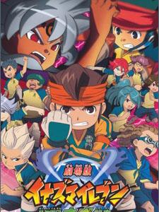 Gekijouban Inazuma Eleven Saikyou Gundan Ogre Shuurai.Diễn Viên: Gekijouban Fairy Tail,The Phoenix Priestess