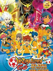 Inazuma Eleven Go The Movie The Ultimate Bonds Gryphon