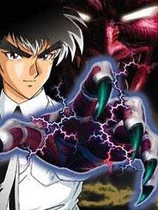 Người Thầy Dũng Cảm - Jigoku Sensei Nube