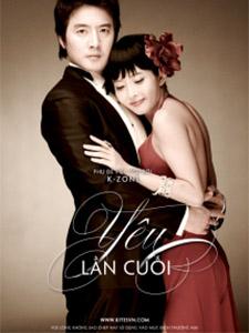 Yêu Lần Cuối Last Scandal.Diễn Viên: Choi Jin Shil,Jung Jun Ho,Jung Woong In