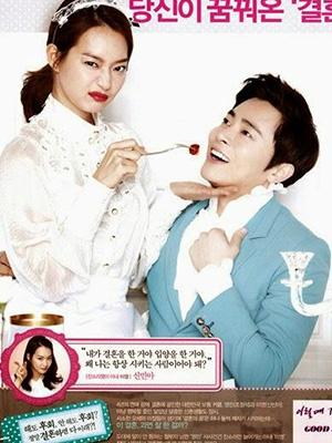 Cô Dâu Nổi Loạn My Love, My Bride.Diễn Viên: Jojo Jung,Suk,Shin Min,Ah
