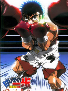 Fighting Spirit: Champion Road - Hajime No Ippo: The First Step Việt Sub (2003)