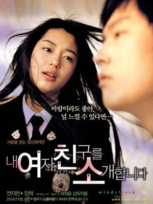Ngọn Gió Yêu Thương - Windstruck Việt Sub (2004)