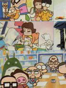 Ghiblies Giburiizu.Diễn Viên: Ayame Gouriki,Hiroshi Tamaki,Shunya Shiraishi
