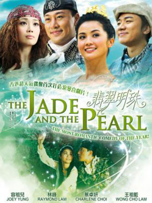 Phỉ Thúy Minh Châu The Jade And The Pearl.Diễn Viên: Johnny Depp,Geoffrey Rush,Orlando Bloom