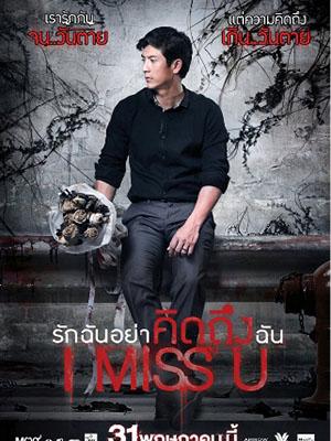 Tình Âm Dương - I Miss You Việt Sub (2012)
