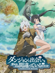 Dungeon Ni Deai Wo Motomeru No Wa Machigatteiru Darou Ka: Gái Hầm Ngục.Diễn Viên: Is It Wrong To Try To Pick Up Girls In A Dungeon