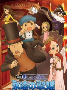 Professor Layton And The Eternal Diva - Layton Kyouju To Eien No Utahime